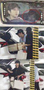 二宮和也 伊藤綾子 婚前旅行