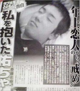斎藤佑樹 ベッド写真