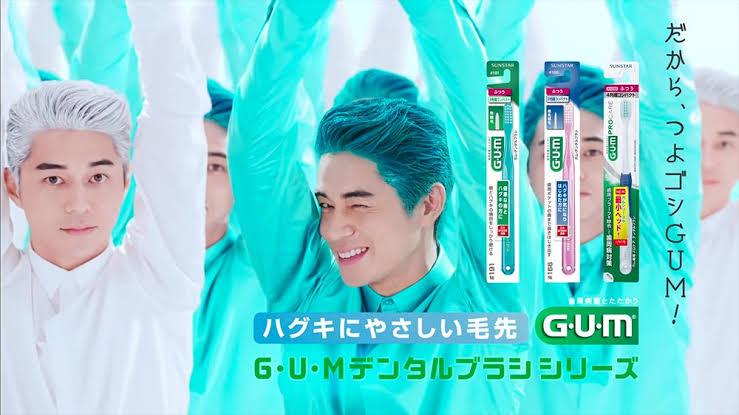 東出昌大 GUM