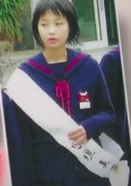 宇垣美里 学生時代