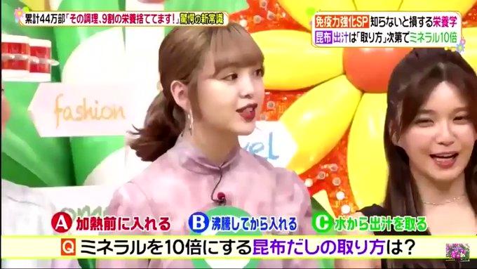 藤田ニコル 宇野実彩子