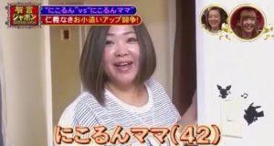 藤田ニコル 母親
