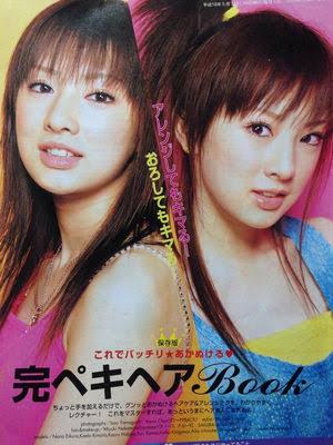 北川景子 seventeen