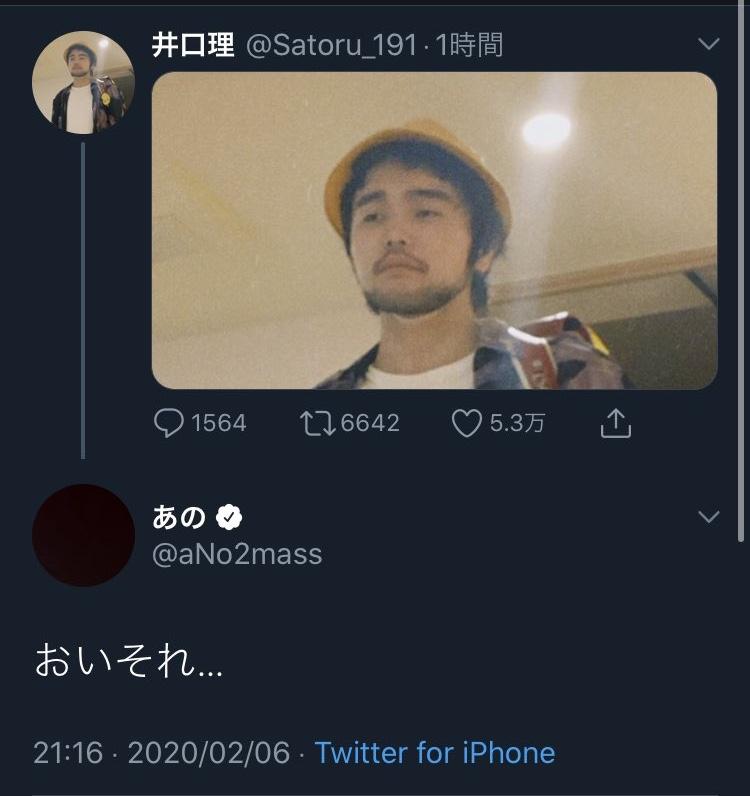 井口 理 インスタ ストーリー