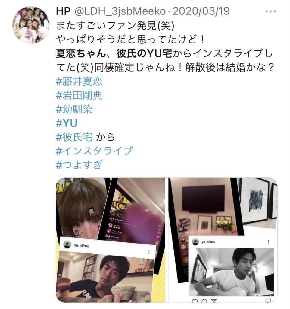 藤井夏恋 アンドラYU